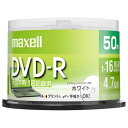 マクセル データ用 DVD-R 4.7GB SP 50枚(50枚)