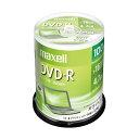 マクセル データ用 DVD-R 4.7GB SP 100枚(100枚)