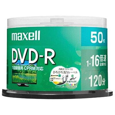 マクセル 録画用 DVD-R 120分 ホワイト SP 50枚(50枚)