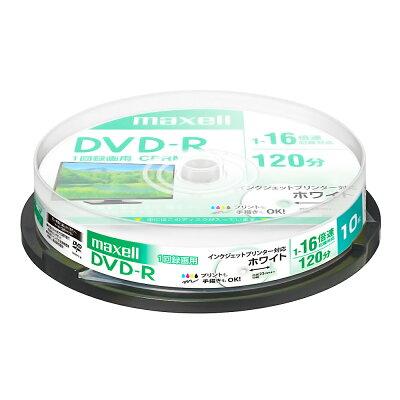 マクセル 録画用 DVD-R 120分 デザイン SP 10枚(10枚)