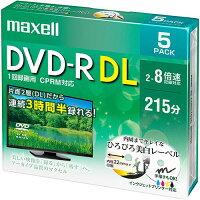 マクセル 録画用 DVD-RDL 215分 ホワイト 5枚(5枚)