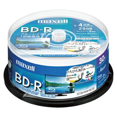 マクセル 録画用 BD-R 130分 30枚 ホワイト スピンドル(30枚入)
