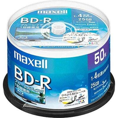 マクセル 録画用 BD-R 130分 50枚 ホワイト スピンドル(50枚入)