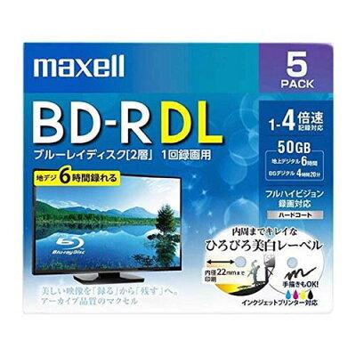 マクセル 録画用 BD-RDL 260分 5枚 ホワイト(5枚入)