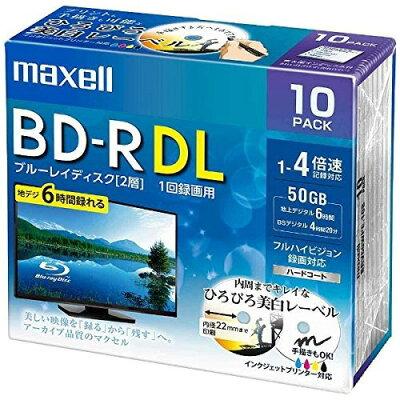 マクセル 録画用 BD-RDL 260分 10枚 ホワイト(10枚入)