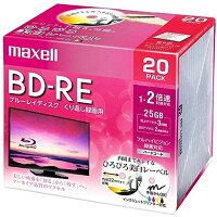 マクセル 録画用 BD-RE 130分(20枚入)