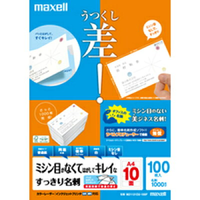 maxell M21131D2-100F