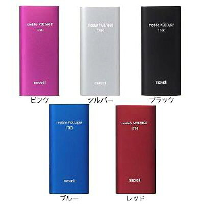 maxell モバイル充電バッテリー MPC-R1700.PK