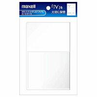 MAXELL ハードケース M-VDRS.HC
