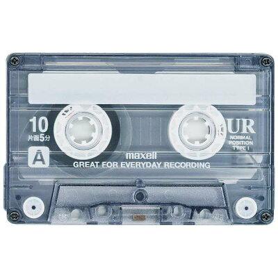 マクセル 音楽用テープ 10分 10巻 UR-10M 10P(1セット)