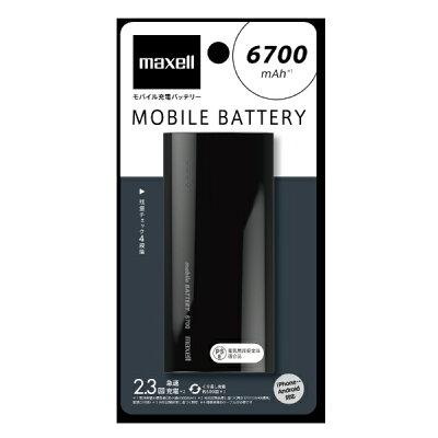 maxell モバイルバッテリー  MPC-C6700PBK