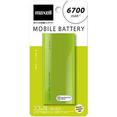 maxell モバイルバッテリー MPC-C6700PLM