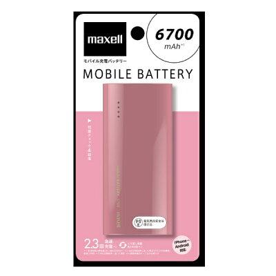 maxell モバイルバッテリー MPC-C6700PPK