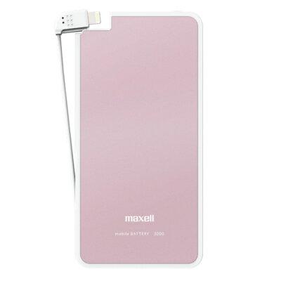 maxell モバイルバッテリー 3000mAh MPC-RTL3000PPK