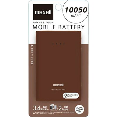 maxell モバイルバッテリー 10050mAh MPC-CW10000PCH