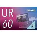 maxell カセットテープ UR-60N 5P