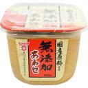 フンドーキン 国産原料使用 無添加あわせみそ(500g)