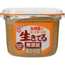 フンドーキン 生きてるみそ 九州産の米・大麦・大豆 無添加あわせ白みそ(750g)