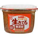 フンドーキン 生きてるみそ 九州産の米・大麦・大豆 無添加あわせ赤みそ(750g)