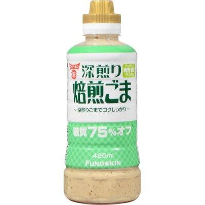フンドーキン 糖質75%オフ焙煎ごまドレッシング(420ml)