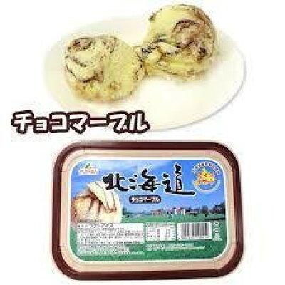 フタバ食品 北海道チョコマーブル 2000ml