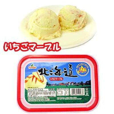 フタバ食品 北海道いちごマーブル 2L