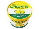 フタバ レモン牛乳 カップ 140ml