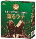 フタバ食品 薫るラテ モカ 65mlX5