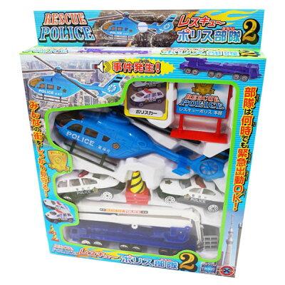 レスキューポリス部隊2 おもちゃ 警察車両 警察 車 ヘリコプター パトカー
