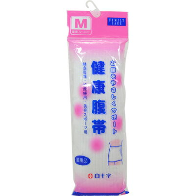 白十字 HO FC健康腹帯 M