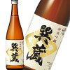 会津ほまれ 純米吟醸 巽蔵 一回瓶火入れ 1.8L