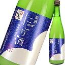 会津ほまれ 四段仕込み にごり酒 720ml