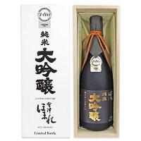 会津ほまれ 播州産山田錦仕込 純米大吟醸酒 720ml