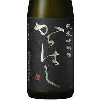 日本酒/福島県/ほまれ酒造からはし 純米吟醸 山田錦60 黒ラベル 720ml