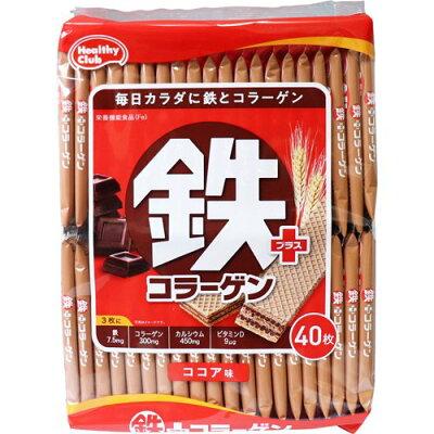 鉄プラスコラーゲンウエハース ココア味(40枚入)