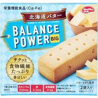 バランスパワービッグ 北海道バター(2本*2袋入)