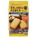 ヘルシークラブ バランスパワー プラス チーズ(4枚入)