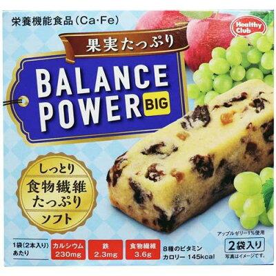 バランスパワービッグ 果実たっぷり(2本*2袋入)