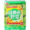 緑黄色野菜ウエハース(40枚入)