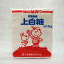 北海道糖業 ほのぼの NBW 上白糖 1Kg