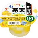 たいまつ食品 カリコリ寒天 塩レモン 190g