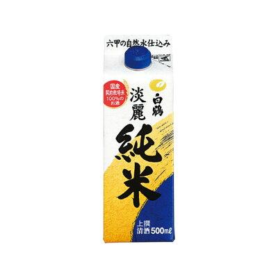 白鶴酒造 白鶴 上撰 サケパック淡麗純米