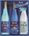 白鶴酒造 白鶴 大吟醸 プレミアムセット 3本入