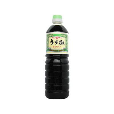 ホシサン うす塩 1L