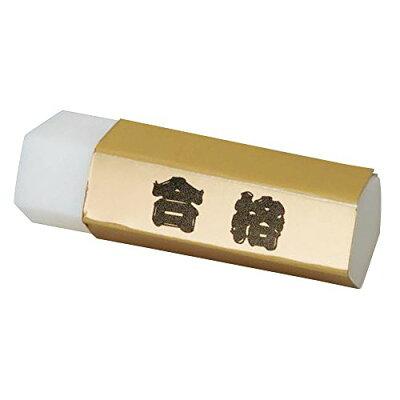 ヒノデワシ 五角形ゴールド合格消しゴム GGG-100-B 20個入