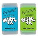 ヒノデワシ 練りゴム ねりけしくん ミントの香り NKK-100-B 20個