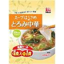 ひかり味噌 スープはるさめ とろみ中華 5食