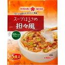 ひかり味噌 スープはるさめ 坦々風 5食