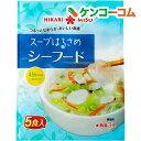 ひかり味噌 スープはるさめ シーフード 5食