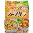 ひかり味噌 スープグラ 4食
